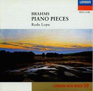 ラドゥ・ルプー(ピアノ) / ブラームス:ピアノ小品集