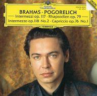 ランクB) イーヴォ・ポゴレリチ(ピアノ) / ブラームス:間奏曲作品117・ラプソディ作品79 他