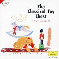オムニバス / クラシックのおもちゃ箱
