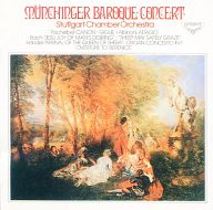 カール・ミュンヒンガー指揮 シュトゥットガルト室内管弦楽団 / バロック音楽の楽しみ