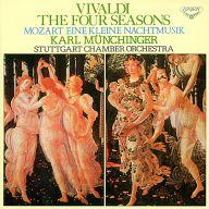 カール・ミュンヒンガー(指揮) シュトゥットガルト室内管弦楽団/ヴィヴァルディ:「四季」/他