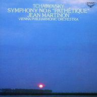 ジャン・マルティノン指揮/チャイコフスキー:交響曲第6番「悲愴」