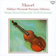 ウィリー・ボスコフスキー(指揮) ウィーン・モーツァルト合奏団/モーツァルト:セレナード第7、6番