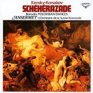 エルネスト・アンセルメ(指揮) スイス・ロマンド管弦楽団/リムスキー-コルサコフ:交響組曲「シェエラザード」