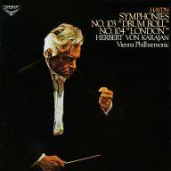 ヘルベルト・フォン・カラヤン指揮 ウィーン・フィルハーモニー管弦楽団 / ハイドン:交響曲第103番「太鼓連打」 第104番「ロンドン」