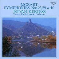 イシュトヴァン・ケルテス指揮 ウィーン・フィルハーモニー管弦楽団 / モーツァルト:交響曲第25・29・40番