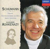 ヴラディーミル・アシュケナージ(ピアノ) / シューマン:幻想曲 / ウィーンの謝肉祭の道化