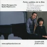 ミシェル・モラゲス 野島今日子 / フルートとピアノのためのソナタさまざま ~ロマン派から近代へ