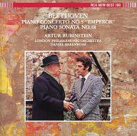 アルトゥール・ルービンシュタイン(ピアノ) ダニエル・バレンボイム指揮 ロンドン・フィルハーモニー管弦楽団 / ベートーヴェン:ピアノ協奏曲第5番「皇帝」