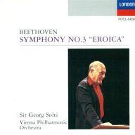 サー・ゲオルグ・ショルティ(指揮) ウィーン・フィルハーモニー管弦楽団 / ベートーヴェン:交響曲第3番「英雄」