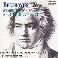 ヤーノシュ・フェレンチク指揮 ハンガリー・フィルハーモニー管弦楽団 / ベートーヴェン:「交響曲第3番」「交響曲第8番」