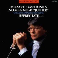 """ジェフリー・テイト指揮 イギリス室内管弦楽団 / モーツァルト:交響曲 第40番&第41番""""ジュピター"""""""