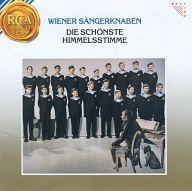 ウィーン少年合唱団 / 野ばら&美しく青きドナウ