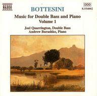 ジョエル・キャリントン / ボッテジーニ:コントラバスとピアノのための作品集 第1集