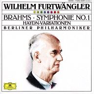 ヴィルヘルム・フルトヴェングラー(指揮) ベルリン・フィルハーモニー管弦楽団 / ブラームス:交響曲第1番