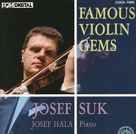 ヨゼフ・スーク(ヴァイオリン) ヨゼフ・ハーラ(ピアノ) / ヴァイオリン名曲集