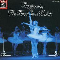 ジョン・ランチベリー(指揮) フィルハーモニア管弦楽団 / チャイコフスキー:3大バレエ・ハイライト