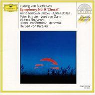 ヘルベルト・フォン・カラヤン(指揮) ベルリン・フィルハーモニー管弦楽団 他 / ベートーヴェン:交響曲第9番 合唱
