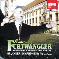 ウィルヘルム・フルトヴェングラー指揮 ベルリン・フィルハーモニー管弦楽団 / ブルックナー 交響曲第8番(原典版)