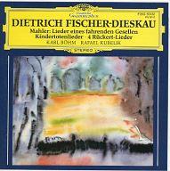 ディートリッヒ・フィッシャー=ディースカウ(バリトン) 他 / マーラー:「さすらう若人の歌」「亡き子をしのぶ歌」他
