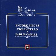 パブロ・カザルス(チェロ) 他 / 魔笛の主題による7つの変奏曲(チェロ小品集)