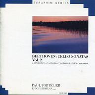 ポール・トルトゥリエ 他 / SERAPHIM SERIES ベートーヴェン:チェロ・ソナタ全集 第2集