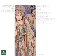 ジャン=ピエール・ジャキャ パリ管弦楽団 / メサジェ:2羽のはと 他