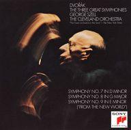 ジョージ・セル、クリーヴランド管弦楽団 / ドヴォルザーク:交響曲第7番~第9番、スメタナ:モルダウ他