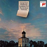 ジョージ・セル ゲイリー・グラフマン クリーヴランド管弦楽団 / チャイコフスキー:交響曲第5番&ピアノ協奏曲第1番