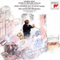 ジョージ・セル、マイロン・ブルーム、ピエール・フルニエ / R.シュトラウス:家庭交響曲、ドン・キホーテ、ドン・ファン、ティル&死と変容
