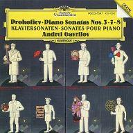 アンドレイ・ガヴリーロフ(ピアノ) / プロコフィエフ:ピアノ・ソナタ第3・7・8番