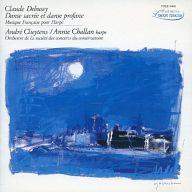 アニー・シャラン(ハープ) 他 / ハープのためのフランス音楽の精華