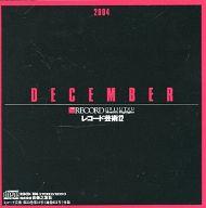 The Record Geijutsu Monthly Highlights 2004 12 DECEMBER