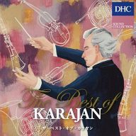 DHC SOUND COLLECTION The Best of KARAJAN