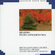 ブルーノ=レオナルド・ゲルバー フランツ=パウル・デッカー ミュンヘン・フィルハーモニー管弦楽団 / ブラームス:ピアノ協奏曲 第1番