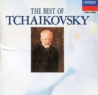 チャイコフスキーの魅力 -全75曲