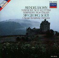 サー・ゲオルグ・ショルティ指揮 シカゴ交響楽団 / メンデルスゾーン:交響曲「スコットランド」「イタリア」