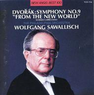 ウォルフガング・サヴァリッシュ指揮 フィラデルフィア管弦楽団 / ドヴォルザーク:新世界より