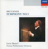 ロリン・マゼール指揮 ウィーン・フィルハーモニー管弦楽団 / ブルックナー:交響曲第5番