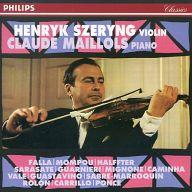 ヘンリック・シェリングバイオリン クロード・マイヨールピアノ / スペイン、メキシコ・バイオリン名曲集