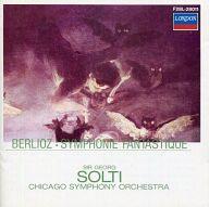サー・ゲオルグ・ショルティ指揮 シカゴ交響楽団 / ベルリオーズ:幻想交響曲