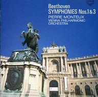 ピエール・モントゥー(指揮) ウィーン・フィルハーモニー管弦楽団 / ベートーヴェン:交響曲第1・3番「英雄」