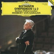 ヘルベルト・フォン・カラヤン指揮 ベルリン・フィルハーモニー管弦楽団 / ベートーヴェン:交響曲第1・2番