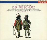 マタチッチ(指揮) ベルリン・ドイツ・オペラ管弦楽団 / ウェーバー・オペラ「魔弾の射手」全曲