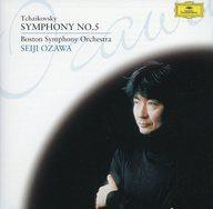 小澤征爾(指揮)・ボストン交響楽団 / チャイコフスキー:交響曲第5番