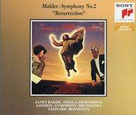 レナード・バーンスタイン(指揮) ロンドン交響楽団 / マーラー:交響曲第2番「復活」