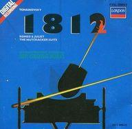 サー・ゲオルグ・ショルティ(指揮) / チャイコフスキー:序曲「1812年」・ロミオとジュリエット・組曲「くるみ割り人形」