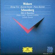 ラサール弦楽4重奏団 ステファン・リトウィン(ピアノ) ケネス・グリフィス(朗読) / シェーンベルク: ナポレオンへの頌歌  ヴェーベルン:弦楽3重奏曲、他