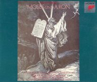 ピエール・ブレーズ(指揮) BBC交響楽団 他 / シェーンベルク:モーゼとアロン