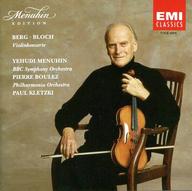 ユーディ・メニューイン(ヴァイオリン) 他 / ベルク&ブロッホ:ヴァイオリン協奏曲